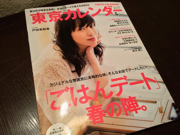 pic_news_20170320_1